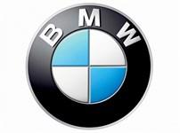 Инструмент BMW