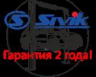 Теперь 2 года гарантии на весь ассортимент оборудования Sivik!