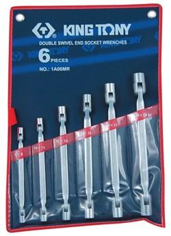 Набор торцевых ключей с шарниром, 8-19 мм, 6 предметов KING TONY 1A06MR - фото 12390