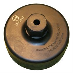 Головка для осей BPW 20 мм 8 гр. 16 тн. - фото 23336