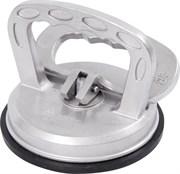 Съемник стекол вакуумный, металлический, одинарный, 100 мм, до 50 кг МАСТАК 107-01050