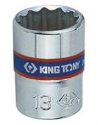 "Головка торцевая стандартная двенадцатигранная 1/4"", 7 мм KING TONY 233007M"