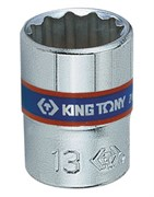 "Головка торцевая стандартная двенадцатигранная 1/4"", 12 мм KING TONY 233012M"