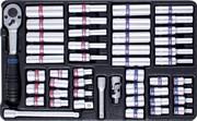 """Набор торцевых головок 1/4"""" с принадлежностями, ложемент, 48 предметов KING TONY 9-2548CR"""