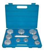Набор оправок для подшипников и сальников, 39-81 мм, 10 предметов KING TONY 9BA11