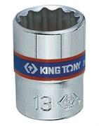 "Головка торцевая стандартная двенадцатигранная 1/4"", 13 мм KING TONY 233013M"
