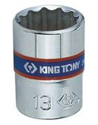 "Головка торцевая стандартная двенадцатигранная 1/4"", 8 мм KING TONY 233008M"