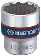 "Головка торцевая стандартная двенадцатигранная 3/8"", 19 мм KING TONY 333019M"