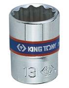 "Головка торцевая стандартная двенадцатигранная 1/4"", 10 мм KING TONY 233010M"