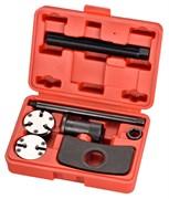 Приспособление для утапливания поршня тормозного цилиндра, кейс, 7 предметов МАСТАК 102-00007C