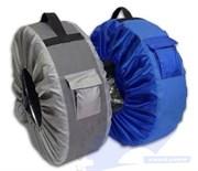 Чехол для колес до 18 радиуса (длина окружности колеса 2300-2430мм)