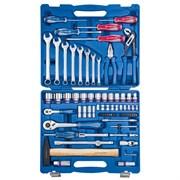Набор инструментов универсальный, 77 предметов KING TONY 7577MR