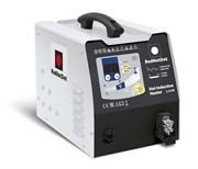 Индукционный нагреватель HOT Induction Heater, 2,4 кВт