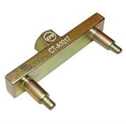 Механическое приспособление для демонтажа  крышки