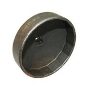 Ключ масляного фильтра для VOLVO