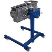 Стенд универсальный для ремонта двигателей, КПП весом до 800кг. Привод - ручной через червячный редуктор