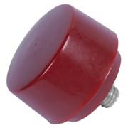 Насадка сменная для молотка серии 7842, полиуретан, 60 мм, мягкая KING TONY 91560S