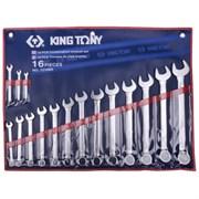 """Набор комбинированных ключей, 1/4""""-1&1/4"""", 16 предметов KING TONY 1216SRN"""