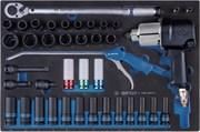 """Набор пневмоинструмента 1/2"""" с принадлежностями, ложемент, 41 предмет KING TONY 9-44803AMPV01"""