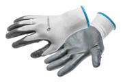 HOEGERT Рабочие перчатки нитриловые