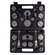 AFFIX Набор для утапливания поршней суппортов дисковых тормозов, 21 предмет